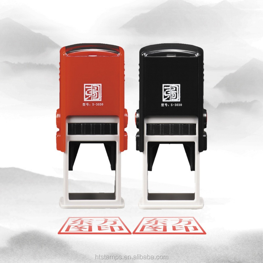 Square self inking Stamp Type Plastic ABS stamp,Automatic Rubber Stamp,Custom stamp rubber