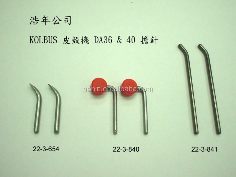 KOLBUS Casemarker Centering Rubber Sucker World No.1 Manufacturer Pioneer from Hong Kong Precision Quality Since 1962