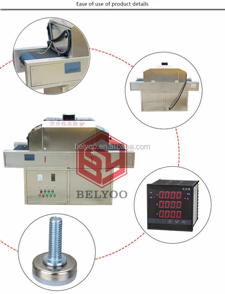 Food spice powder uv sterilizer
