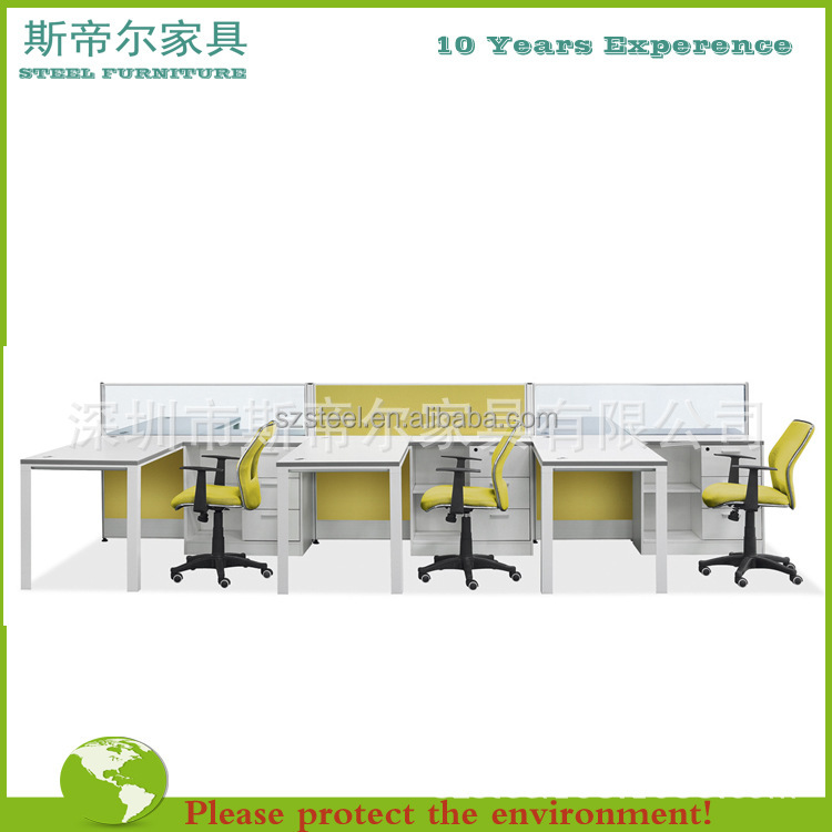 Office Partition Used MDF Workstation Modular, Modern MDF wood office partition