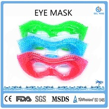 Gel Beads Hot Cold Pack / Gel Beads Hot Cold Eye Mask