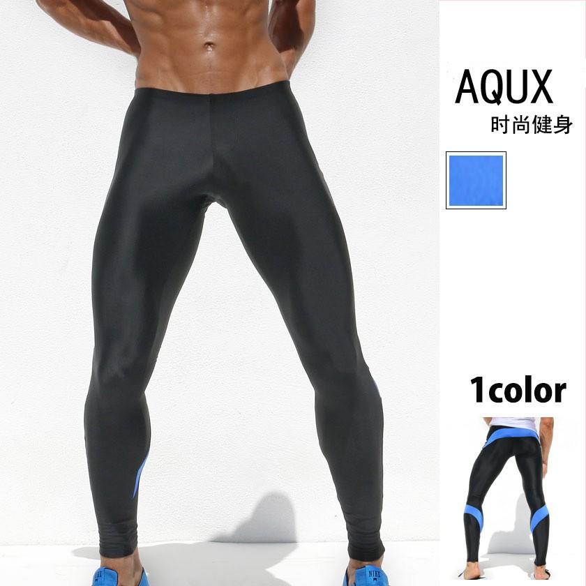58edc08c4990e Mens Sport Long Sexy Tight Pants Gym Fashion Full Length Pants Penis Men  Male Harem Trousers Casual #4630Olivia · Dorico Fashion