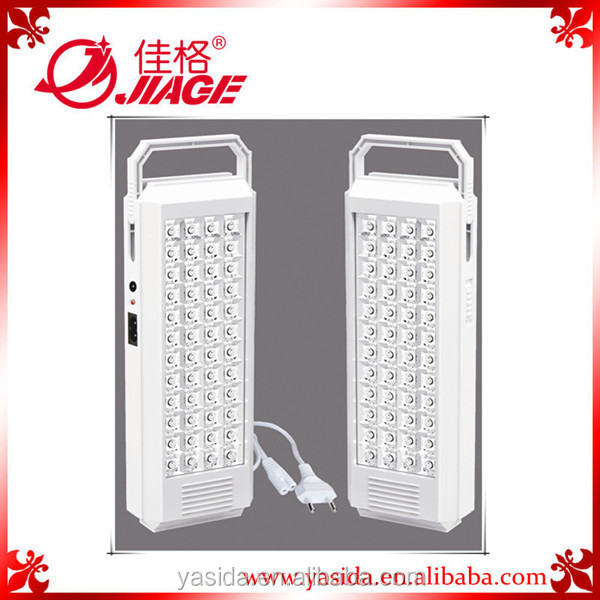 Hot selling high power rechargeable portable led emergency light