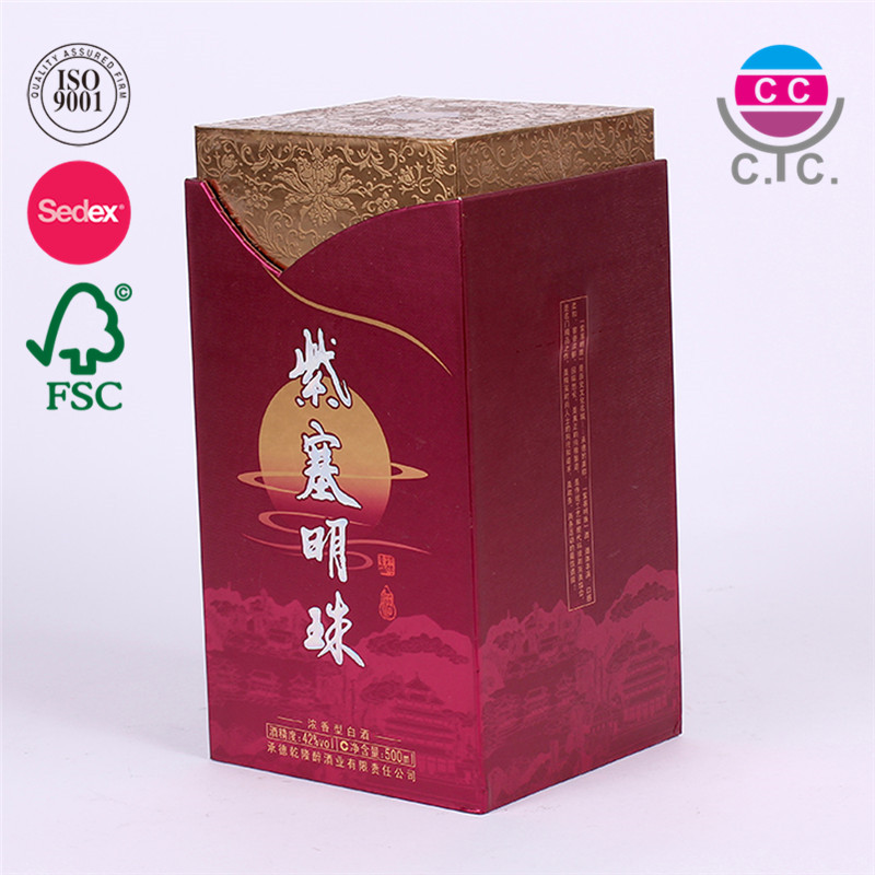 high quality cardbord custom wine paper box with lid