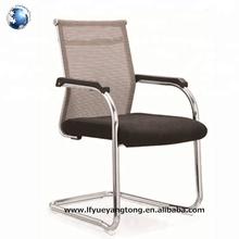 Bureaustoel Zonder Wielen Kopen.Promotioneel Verstelbare Bureaustoel Zonder Wielen Koop Verstelbare