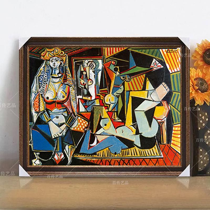 Online Get Cheap Pablo Picasso Paintings -Aliexpress.com