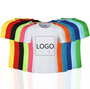 100% Cotton White Custom Polo Printed T-Shirt Shirts For Men Mens Tshirts Blank Wholesale T Shirt Tshirt Printing Plain T-Shirts