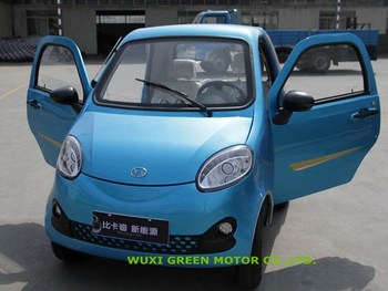 Smart Electric Car For 2 Person Mini Cars