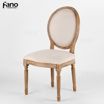 upholstery louis style chair wedding ghost chair round back side