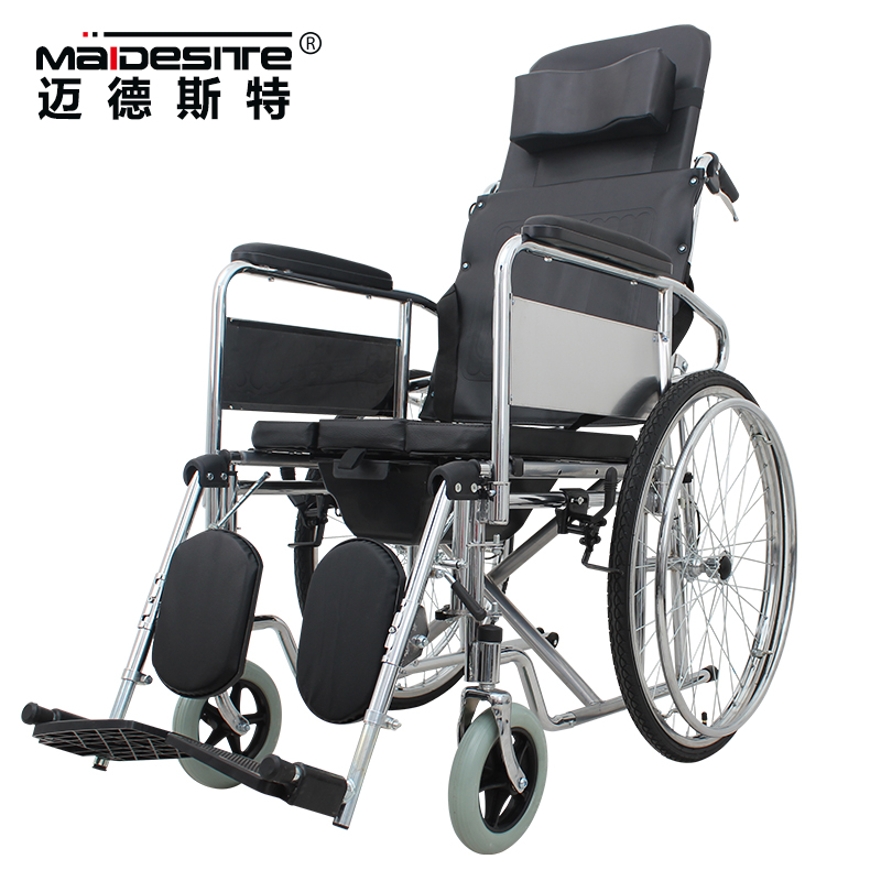 Maidesite health care reclining wheel chair for handicapped