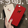 Lovely Cartoon Knitting Pattern Soft 3d Phone Case for iphone 7 Case Silicon