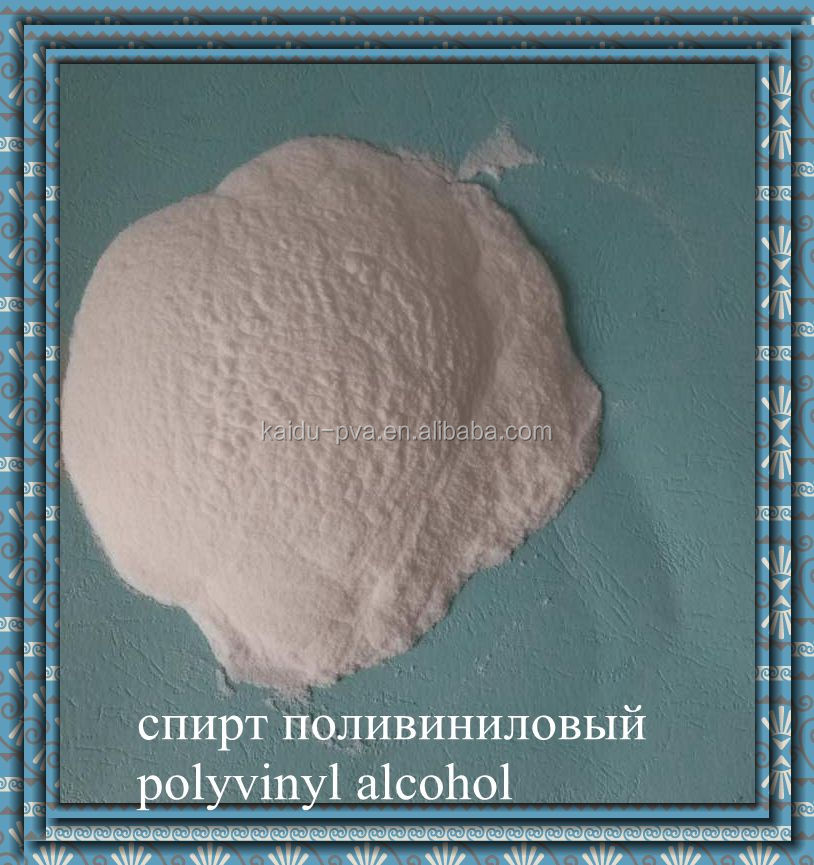 pva product (alkohol poliwinylowy producent)1788 2488 0588 1799 2499