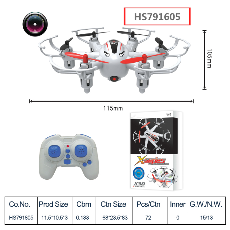 HS791605,Huwsin toy, Remote Control Drone 6-axis Smart toy plane