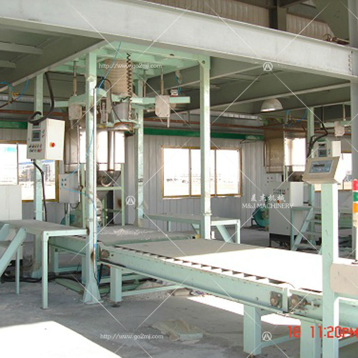 0.5-2 ton bag package machinery for iodine powder supplier