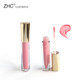 CC36150 High quality unique shiny golden lipgloss tube your own logo lipgloss