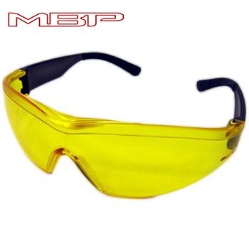 460e48ccc847b Venda Quente Da Moda De Proteção Para Os Olhos Óculos De Segurança Lente  Amarela - Buy Óculos De Segurança
