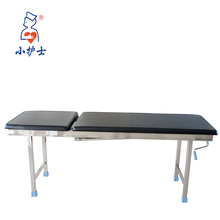 medical furniture clinic bed hospital examination table