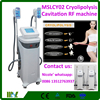 2016 Newest beauty equipment MSLCY02i double cryolipolysis cavitation cold RF slimming machine