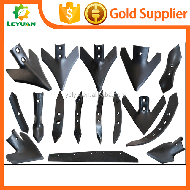 Farm Machinery Cultivator Spare Parts