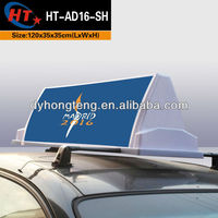 12V 24V LED advertising auto top light
