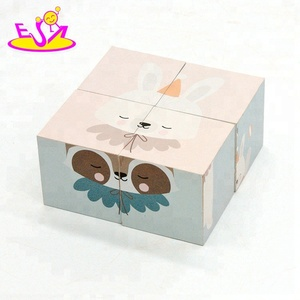New design 4 pieces lovely wooden cube block puzzle for children W14F056