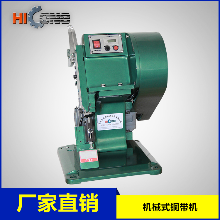 Miraculous Wire Splice Taping Machine Wiring Harness Crimping Machine Copper Wiring 101 Swasaxxcnl