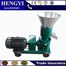 Small and Compact fish feed pelletizer, grass carp pellet machine
