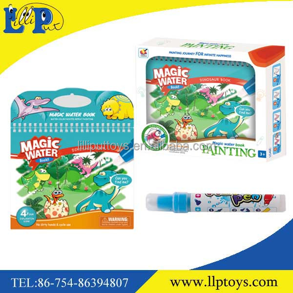 Educational magic colorful painting book with water pen