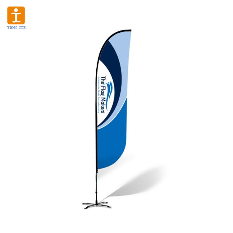 3a1b24632fd05 China convex feather flag wholesale 🇨🇳 - Alibaba