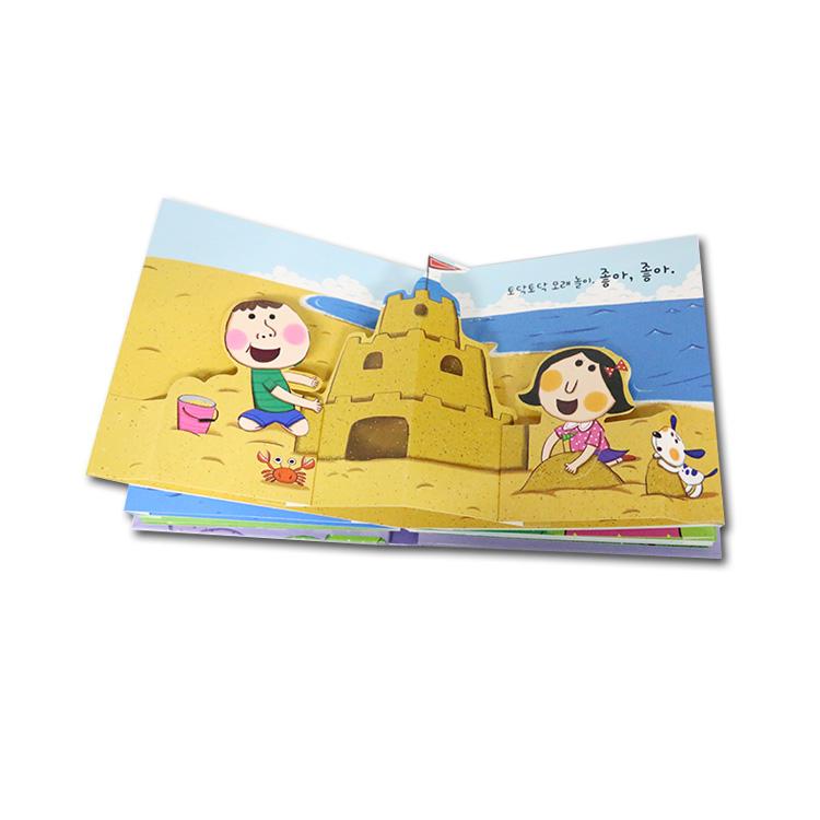 High Quality 3D Children Pop Up Book Printing