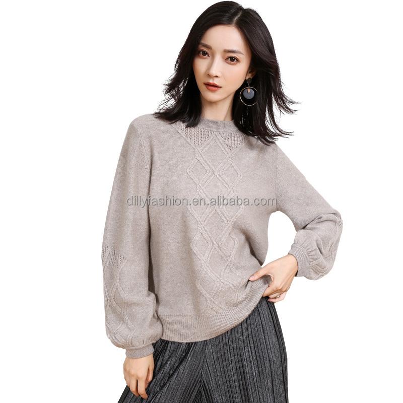 Venta al por mayor sweater dama crochet-Compre online los mejores ...