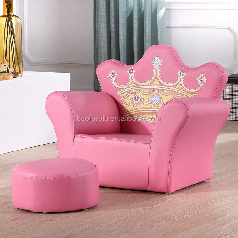 Pink Throne Chair Vinyl Mini Sofa With