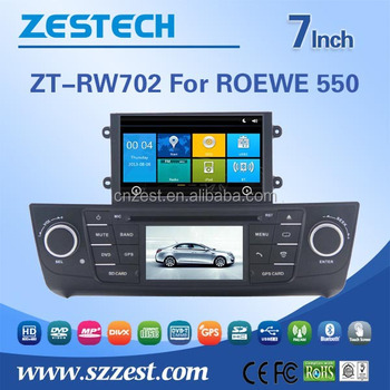 Wholesale Factory Price Am Fm Radio Audio Multimidea Player Car For Roewe 550 MG DVR