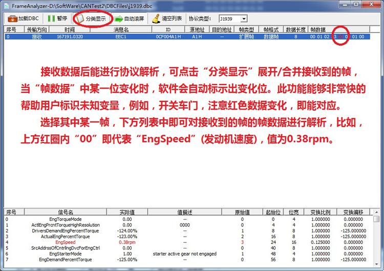 Guangcheng technology USB CAN Bus Analyzer USB CAN card