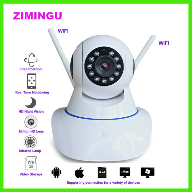 New Product security camera system 360 degree camera external bluetooth camera for mobile