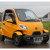 new eec approved new 2 seaters smart mini electric car made in China