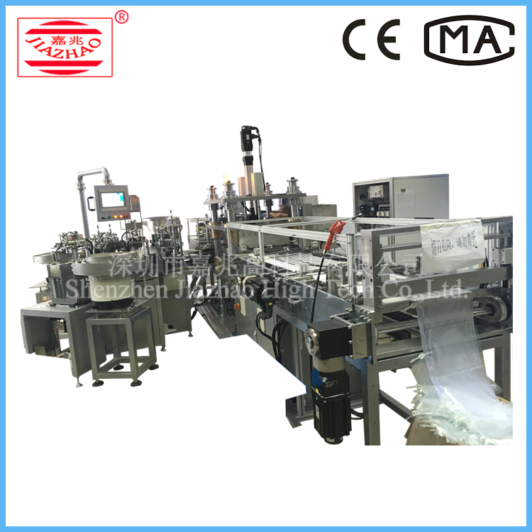 Automatic PVC Medical Waste Bag Production Line