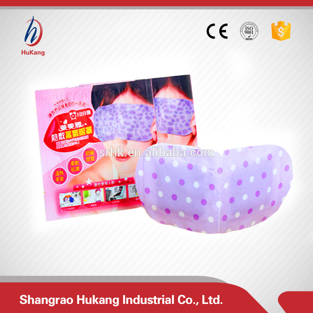 China supplier export to Korea steam eye mask for dry eye