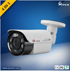 /product-detail/china-oem-manufacturers-1080p-bullet-camera-waterproof-ahd-camera-with-ce-fcc-rohs-60653708936.html