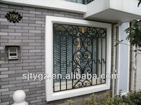 The fashion style wrought iron window
