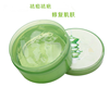 China No.1 Exporter of Natural Aloe Vera Gel, aloe vera cream,