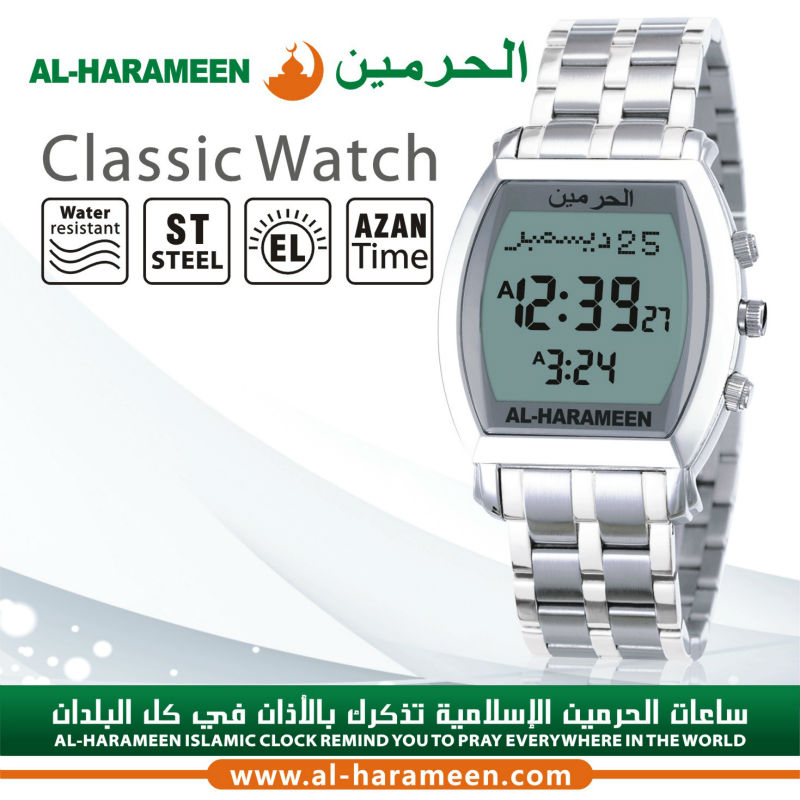 Digital Watches Watches 2019 Latest Design Muslim Man Watch With Qibla Direction And Hijri 6260 Azan Watch With Prayer Alarm Packing Of Nominated Brand