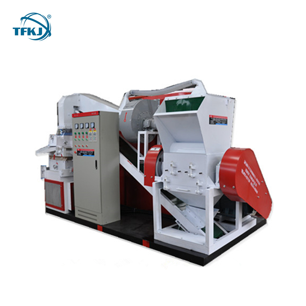 New Arrival 600S Scrap Copper Wire Copper Cable Granulator <strong>Machine</strong>