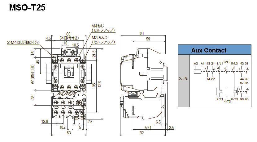 Mitsubishi Mso T25 7 5kw 220vac 2a2b Magnetic Starter