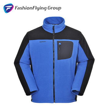 Warm and Good Soft Handfeeling Fashion Polar Fleece Jacket