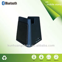 best portable ipod speakers looking for agents in africa