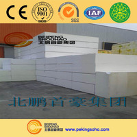 Expanded Polystyrene (EPS) Foam Blocks