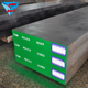 1.2344 Mold Steel H13 SKD61 Hot Work Steel Flat Bar