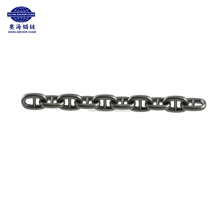 High Peformance Stud link anchor chain