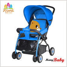 China manufacturer can sit and lie baby jogger stroller